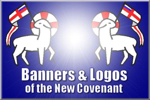 hp logo. NCCG.